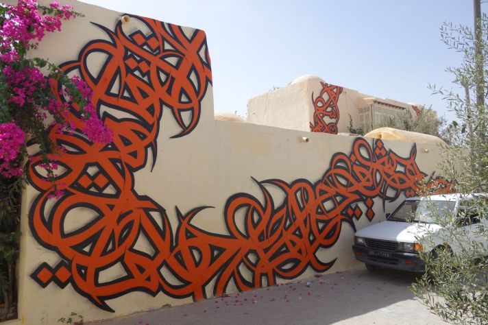 art_de_rue_djerba_quartier_er_ryadh_calligraphie_orange